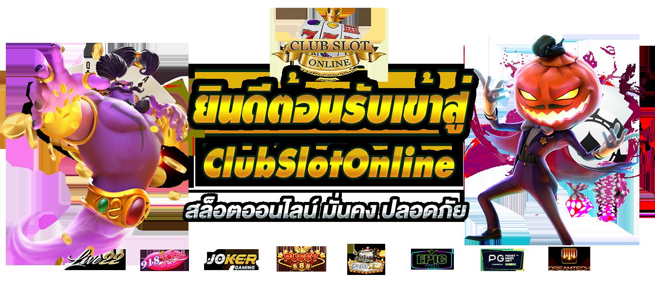 Slide01_club