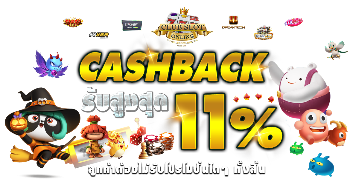 5.5.64_Slide-CLub-Cashback