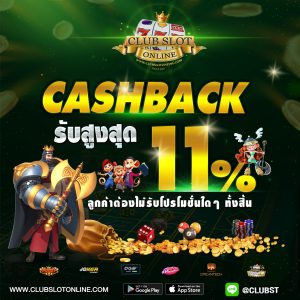 clubslot